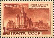 [Moscow Building Plan, Typ ARU]