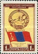 [Mongolian People's Republic, Typ ASO]
