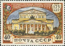 [The 175th Anniversary of Bolshoi State Theatre, Typ ASU]