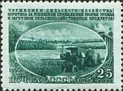 [Agriculture in USSR, Typ ATA]