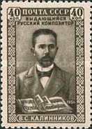 [Russian Composers, Typ ATZ]