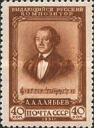 [Russian Composers, Typ AUA]