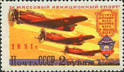 [Aviation Sport in USSR, Typ AUE]