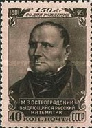 [The 150th Birth Anniversary of M.V.Ostrogradsky, Typ AUP]