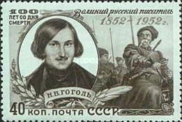 [The 100th Anniversary of the Death of N.V.Gogol, Typ AVE]