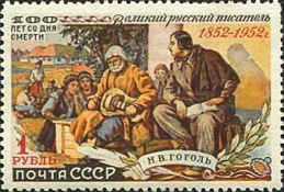 [The 100th Anniversary of the Death of N.V.Gogol, Typ AVG]
