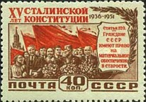 [The 15th Anniversary of Stalin Constitution, Typ AVM]
