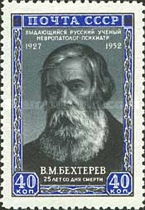 [The 25th Death Anniversary of V.M.Bekhterev, Typ AWO]