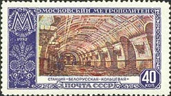 [Moscow Subway Stations, Typ AWP]