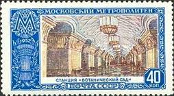 [Moscow Subway Stations, Typ AWQ]