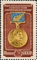 [Stalin Peace Laureate Medal, Typ AWV]