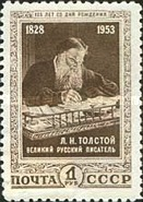 [The 125th Birth Anniversary of L.N.Tolstoi, Typ AXG]
