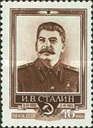 [The First Death Anniversary of I.V.Stalin, Typ AYF]