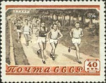[Sport in USSR, Typ AYP]