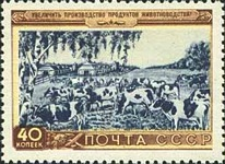 [Agriculture in USSR, Typ AYW]