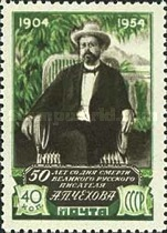 [The 50th Death Anniversary of A.P.Chekhov, Typ AYZ]