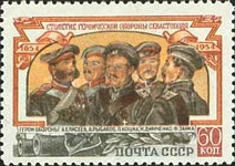 [The 100th Anniversary of Defence of Sevastopol, Typ AZH]