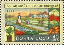 [Agriculture in USSR, Typ AZT]