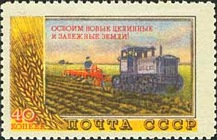 [Agriculture in USSR, Typ AZU]