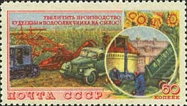 [Agriculture in USSR, Typ AZW]