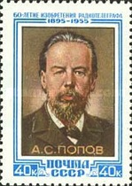 [The 60th Anniversary of Invention of Radio by A.S.Popov, Typ BBK]