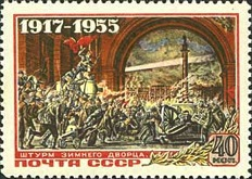 [The 38th Anniversary of Great October Revolution, Typ BBN]