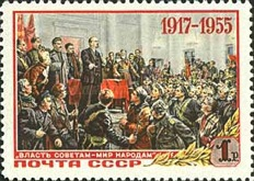 [The 38th Anniversary of Great October Revolution, Typ BBO]