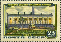 [First Atomic Power Station of USSR Academy of Sciences, Typ BCC]