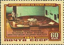 [First Atomic Power Station of USSR Academy of Sciences, Typ BCD]