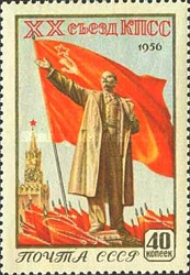 [The 20th Communist Party Congress, Typ BCF]