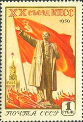 [The 20th Communist Party Congress, Typ BCG]