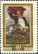 [The 50th Anniversary of 1905 Revolution, Typ BCI]