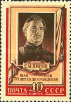 [The 70th Anniversary of the Birth of S.M.Kirov, Typ BDP]