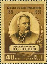 [The 125th Anniversary of the Birth of N.S.Leskov, Typ BDR]