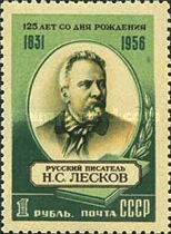 [The 125th Anniversary of the Birth of N.S.Leskov, Typ BDS]