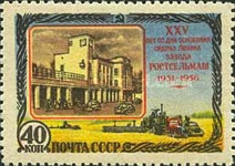 [The 25th Anniversary of Rostov Agricultural Machinery Works, Typ BDT]