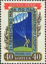 [Third World Parachute-Jumping Competition, Typ BEL]