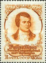 [The 160th Death Anniversary of Robert Burns, Typ BEP]