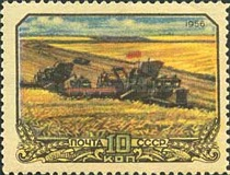 [Agriculture in USSR, Typ BEY]