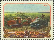 [Agriculture in USSR, Typ BEZ]