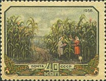 [Agriculture in USSR, Typ BFA]