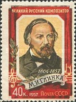 [The 100th Anniversary of the Death of M.I. Glinka, Typ BGM]