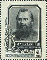 [The 120th Birth Anniversary of M.A.Balakirev, Typ BHL]