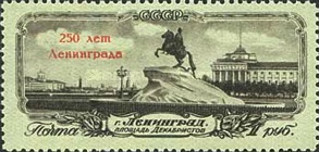 [The 250th Anniversary of Leningrad, Typ BHX]