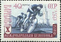 [The Tenth International Cycle Race, Typ BIC]