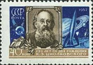 [The 100th Anniversary of the Birth of K.E.Tsiolkovsky, Typ BJL]