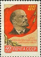 [The 40th Anniversary of Great October Revolution, Typ BJP]
