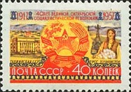 [The 40th Anniversary of Great October Revolution, Typ BJX]