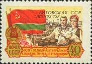 [The 40th Anniversary of Great October Revolution, Typ BKD]