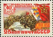 [The 40th Anniversary of the Soviet Army, Typ BLT]